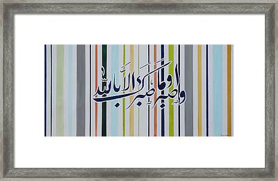 Patience Framed Print by Salwa  Najm