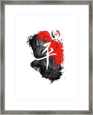 Peace - Lucky Koi Ink Framed Print by MAGiK MiKE