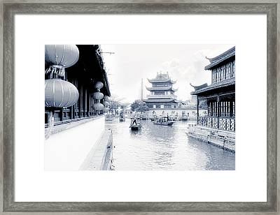 Pearl Stream River Blues - Zhujiajiao Near Shanghai Framed Print