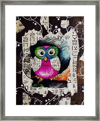 Peek-a-hoot Framed Print