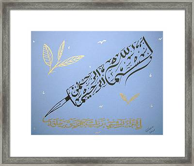 Pen Basmala Framed Print by Faraz Khan