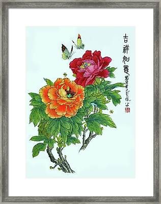 Peonies And Butterflies Framed Print