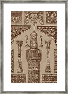 Persian Architecture  Framed Print