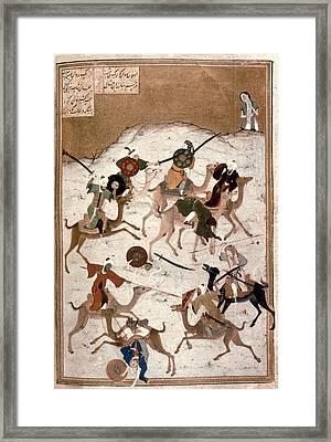 Persian Miniature, 1493 Framed Print by Granger