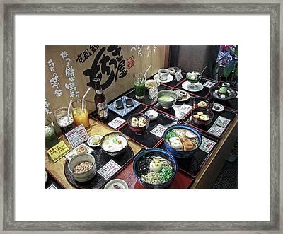 Plastic Food Display - Kyoto Japan Framed Print by Daniel Hagerman