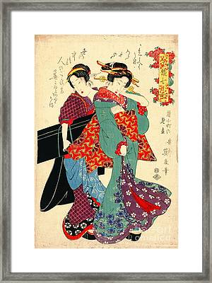 Poet Komachi 1818 Framed Print by Padre Art