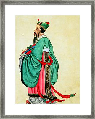 Portrait Of Confucius  Framed Print by Chinese School