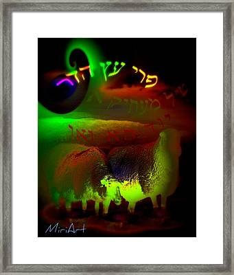 Framed Print featuring the photograph Pri Eitz Hadar by Miriam Shaw