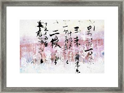 Principles Of Accounting Framed Print