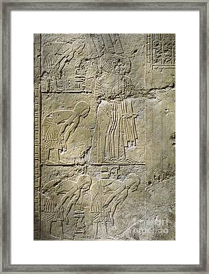 Private Tombs -painting West Wall Tomb Of Ramose T55 - Stock Image - Fine Art Print - Thebes Framed Print