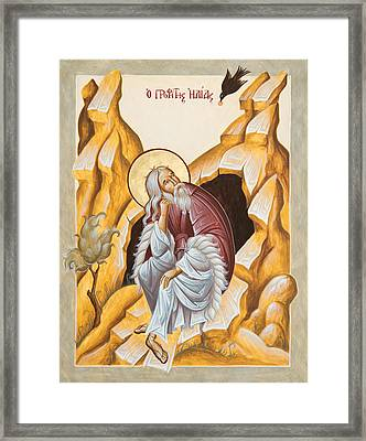 Prophet Elijah  Framed Print by Julia Bridget Hayes
