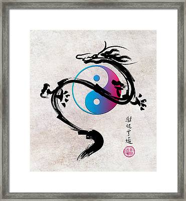 Prosperity Yin Yang Dragon Framed Print