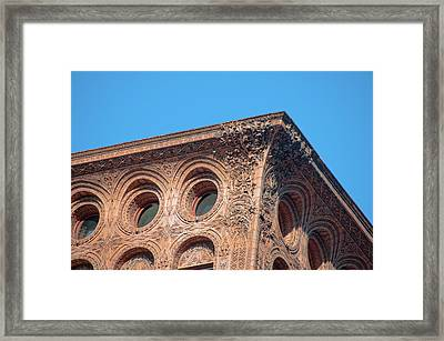Prudential 0909 Framed Print by Guy Whiteley
