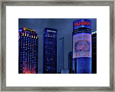 Pudong - Epitome Of Shanghai's Modernization Framed Print by Christine Till