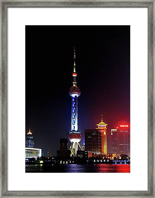 Pudong New District Shanghai - Bigger Higher Faster Framed Print by Christine Till