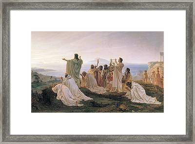 Pythagoreans Celebrate Sunrise Framed Print by Mountain Dreams