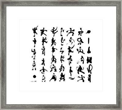 Qi Framed Print