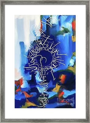 Qul-hu-allah Framed Print