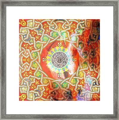 Qull Hu Allah Framed Print