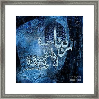 Rabba Na Atena  Framed Print