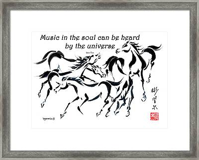 Framed Print featuring the painting Rambunctious With Lao Tzu Quote I by Bill Searle
