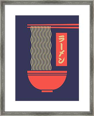 Ramen Japanese Food Noodle Bowl Chopsticks - Black Framed Print