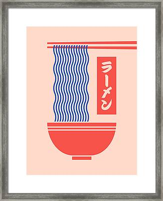 Ramen Japanese Food Noodle Bowl Chopsticks - Salmon Framed Print