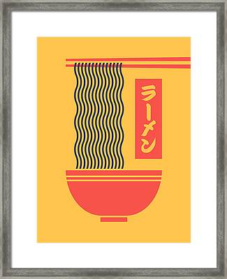 Ramen Japanese Food Noodle Bowl Chopsticks - Yellow Framed Print