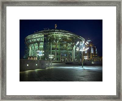 Framed Print featuring the photograph Rapture by Alexey Kljatov