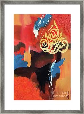 Rasul-allah Framed Print
