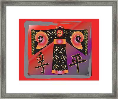 Red Hot Kimono Framed Print