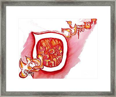 Red Hot Samech Framed Print