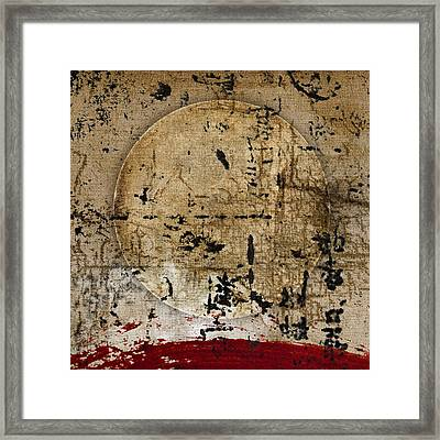 Red Planet Full Moon Framed Print by Carol Leigh