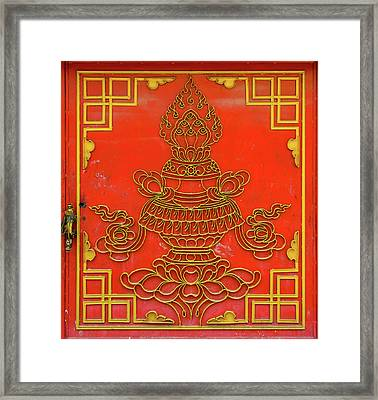 Red Tibetan Door Framed Print