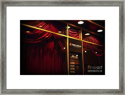 Red Velvet Framed Print by Eena Bo