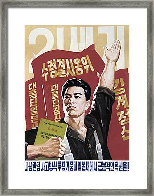 Reform Your Ideological Thinking Framed Print by Daniel Hagerman