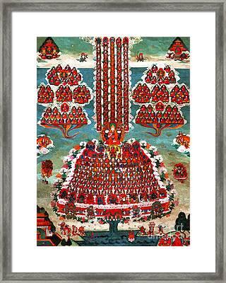 Refuge Tree Framed Print