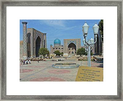 Registan Overview Framed Print