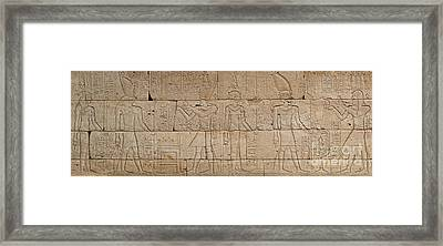 Relief From The Temple Of Dendur Framed Print
