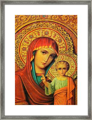 Religion In Red Framed Print