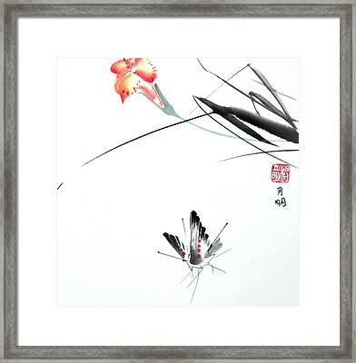 Repose Framed Print by Ming Yeung