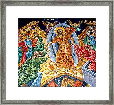 Resurrection To Heaven Framed Print by Munir Alawi