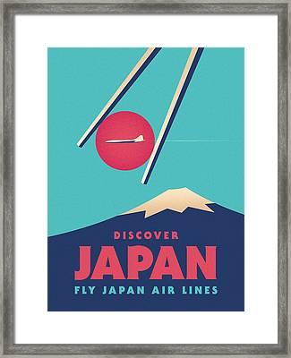 Retro Japan Mt Fuji Tourism - A Framed Print
