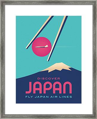 Retro Japan Mt Fuji Tourism - B Framed Print