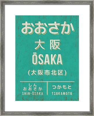 Retro Vintage Japan Train Station Sign - Osaka Green Framed Print