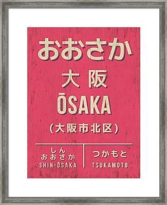 Retro Vintage Japan Train Station Sign - Osaka Red Framed Print