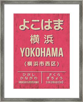 Retro Vintage Japan Train Station Sign - Yokohama Red Framed Print