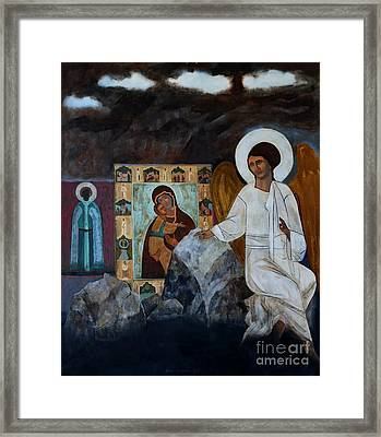 Revelation II Framed Print by Jukka Nopsanen