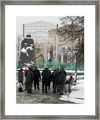 Revolution Square Framed Print