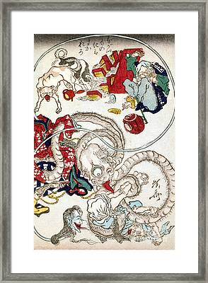 Rokurokubi And Mikoshi-nyudo, Japanese Framed Print